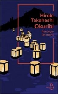 Okuribi.jpg