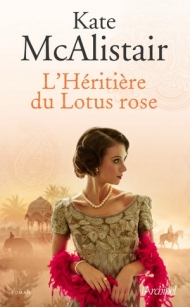 l-heritiere-du-lotus-rose-1385528.jpg