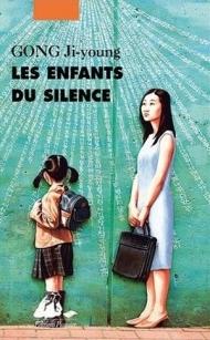 les-enfants-du-silence-1362163.jpg