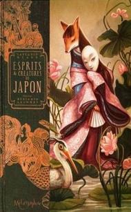 esprits-et-creatures-du-japon-1406360.jpg