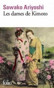 les dames de kimoto.jpg