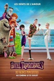 Hotel Transylvanie 3.jpg