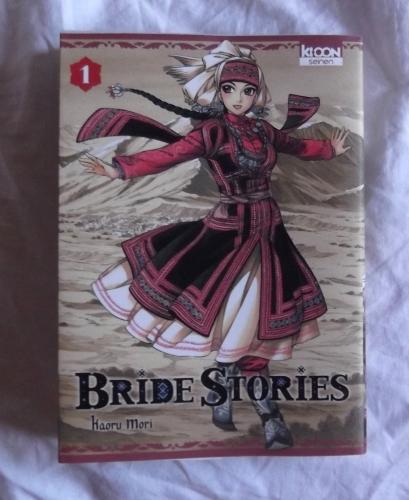 Décitre septembre manga.JPG