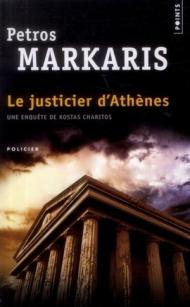 Le justicier d'Athènes 320p.jpg