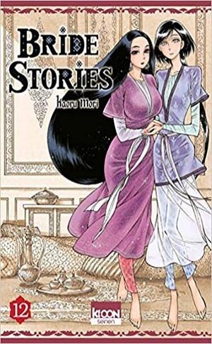 bride stories T12.jpg