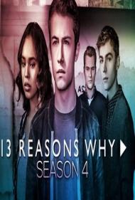 13-reasons-why-la-saison-4-debarque-sur-netflix-e1591344358498.jpg