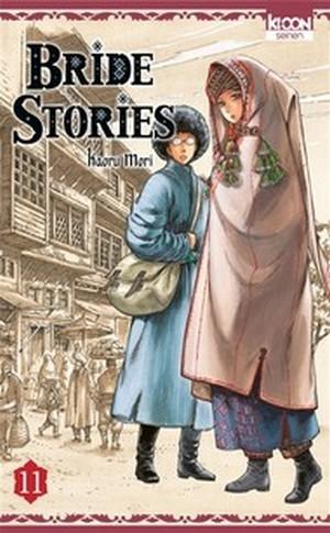 bride stories T11.jpg