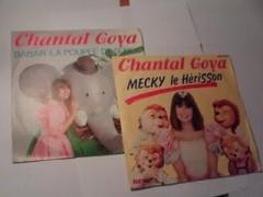chantal goya.jpg